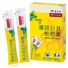 Eu Yan Sang Minty Cool Throat Extra Cool 77033