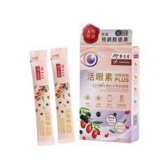 77056 Eu Yan Sang-Vision Plus