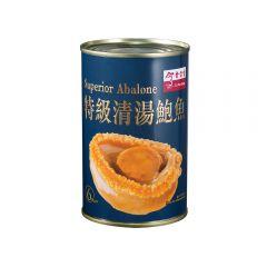77066 Eu Yan Sang-Superior Abalone (6 Heads)