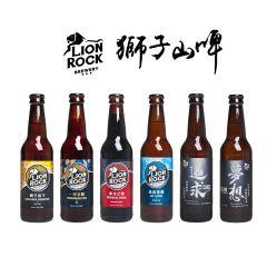 Lion Rock Brewery - 試飲套裝 - 獅子山啤 806810327401-S