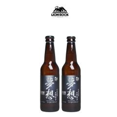 Lion Rock Brewery - 獅子山啤 - 夢想 x 2支 806810327494-2