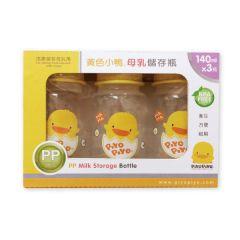 PiYO PiYO 黃色小鴨 - PP母乳儲存瓶150ml(3入) 83524
