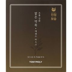FROM GANGHWA PURE ARTEMISIA MASK SET (5 PIECES) 8806194037103