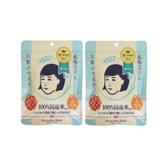 石澤研究所 -毛穴撫子日本國產米面膜 X 2 包