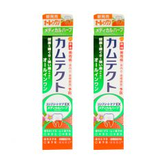 KAMTECT - COMPLETE CARE EX MEDICAL HERB FLAVOUR X 2 (PARALLEL IMPORT GOODS) 8871020730619