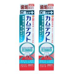 KAMTECT - COMPLETE CARE EX HALITOSIS CARE PLUS X 2 (PARALLEL IMPORT GOODS) 8871026651356