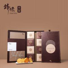 (預售) 鋒味 - 月餅禮盒 (8 件裝)