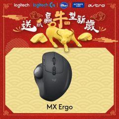 Logitech - MX Ergo Wireless Trackball Mouse 910-005180