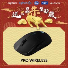 Logitech - G PRO Wireless Gaming Mouse 910-005274