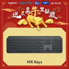 Logitech - MX Keys Wireless Keyboard 920-009418