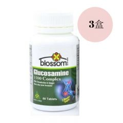 Blossom Health Glucosamine complex 1500mg 60tabs x 3 Boxes 9337469000175_3