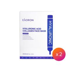 Eaoron - Hyaluronic Acid Collagen Hydrating Face Mask 25ml 5 Piece 9348107000488