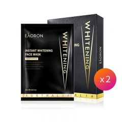 Eaoron - Instant Whitening Face Mask 5pc 9348107001072