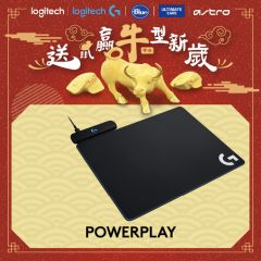 Logitech - PowerPlay Wireless Charging System 943-000164