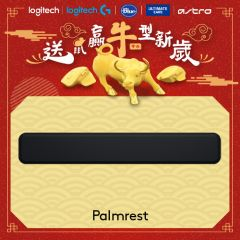 Logitech - MX Palm Rest 956-000001