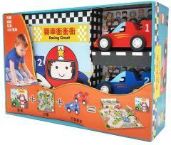 新雅文化 - 賽車衝衝衝「閱讀 ‧ 遊戲 ‧ 玩具三合一」套裝 9789620864865