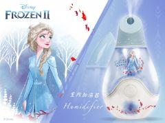 Frozen 2 Humidifier