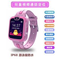 TSK JAPAN - 4G兒童視頻通話定位AI智能電話手錶 ( 粉紅色)