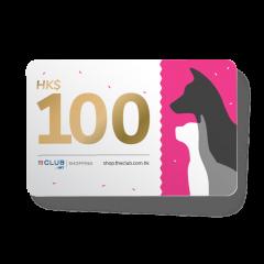 $100 Pets e-Cash Voucher CR-PetseCashVoucher
