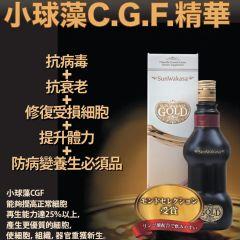 *日本升康力* 小球藻CGF精華液