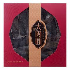 Come Together - Japanese Kansai Sea Cucumber A10000033