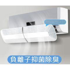GOTO - 負離子活性炭冷氣擋風板S02(OML-DFB-JH)