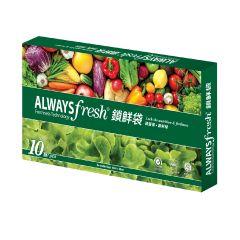 Alwaysfresh - 鎖鮮袋 (10個裝) Af-4898406779806