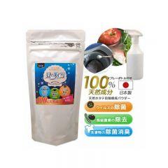 Kai No Konayuki - NEO Premium Shell Snow Powder AI083