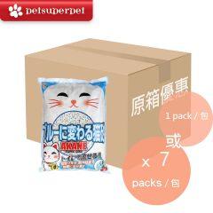 AKANE - Changing Blue Paper Cat Litter (1 pack / Full Case 7 Packs) AKANE_bluepaper