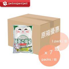 AKANE - Green Tea Paper Cat Litter (1 pack / Full Case 7 Packs) AKANE_greentea
