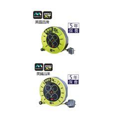 英國Masterplug - 4 X 13A 拖轆 - PRO-XT CMU10134SL/CSU05134SL (10米/5米)