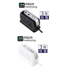 英國Masterplug - Compact 2位 USB 3.1A 及 4位X13A  2米防雷拖板 有電源指示燈 背靠背設計 慳位實用- SRGDSU42PB/SRGDSU43PW (亮麗黑色/亮麗白色)