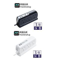 英國Masterplug - Compact 2位 USB 3.1A 及 6位X13A  2米/3米 防雷拖板 有電源指示燈 背靠背設計 慳位實用 - SRGDSU62PB/SRGDSU63PW (亮麗黑色/亮麗白色)