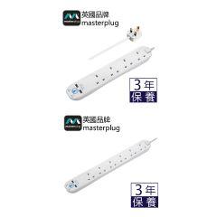 Masterplug - Surge 2 X USB 2.1A with 4X13A/6X13A 2M Extension Lead White  - SRGU42N/SRGU62N (4Socket/6Socket) All_MP-SRGU