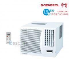 General 珍寶 1.5 匹 淨冷 無線遙控附抽濕 窗口式冷氣機 AMWR12FCT AMWR12FCT