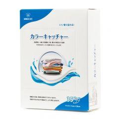GOTO - 家用洗衣用防染色吸色纸