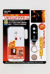 ELPA-Door Alarm with remote key ARA-02 ARA-02