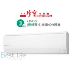 General - Inverter Wall Mounted Type Air Conditioner - 3HP Cooling ASGA30J ASGA30J