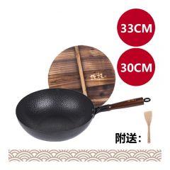 ASK_HC-6MO VDADA - [日本製]Watahan 鐵技高純鐵鍋連木蓋 - (30cm/33cm)-(附送木勺)