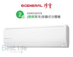 General - Inverter Wall Mounted Type Air Conditioner - 2HP Cooling ASWG18JFCB ASWG18JFCB