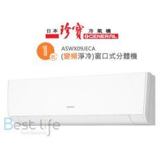 General - 368 Inverter Window Split Type Air Conditioner - 1HP Cooling ASWX09JECA ASWX09JECA