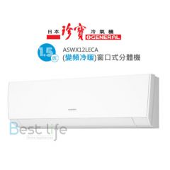 General - 368 Inverter Window Split Type Air Conditioner- 1.5HP Cooling / Heating ASWX12LECA
