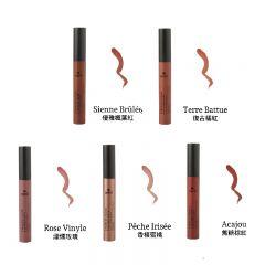 Avril - 有機潤澤霧感液態唇膏 (5種顏色)