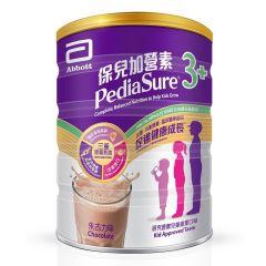 雅培 - 保兒加營素3+ 奶粉(朱古力味) (850克) B-AB0024