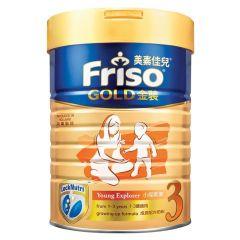 荷蘭美素佳兒 - 金裝美素佳兒 3號成長配方奶粉 (900克) B-FR0003