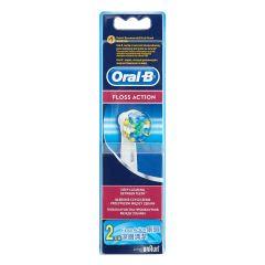 Oral-B - EB25 智能軸片刷頭2支裝