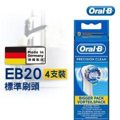 Oral-B - EB20 標準柔軟刷頭4支裝