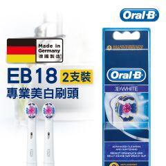 Oral-B - EB18 3D White Brush Head (2pcs) B00858