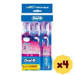 Oral-B - Superthin Deep Clean 40S [3's] x4 b01212_4