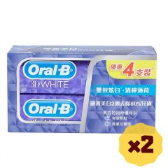 Oral-B - 3D White Lime Mint (120g x 4pcs) x2 b01216_2
